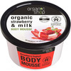 Organic Shop Epres yoghurt test mousse 250 ml