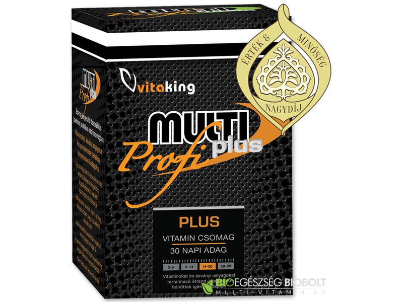 VK Multi Profi Plus 30db